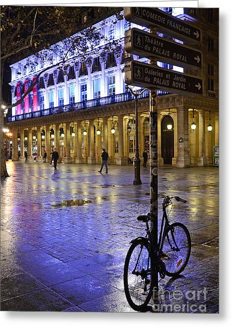 Paris At Night Greeting Cards - Paris Surreal Rainy Night Scene With Bicycle - Palais Royal Theatre District Rainy Night and Bicycle Greeting Card by Kathy Fornal