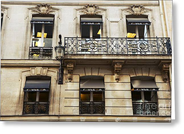 Paris Window Balcony Architecture - Paris Black Gold Building Black Balcony Window Art Greeting Card by Kathy Fornal