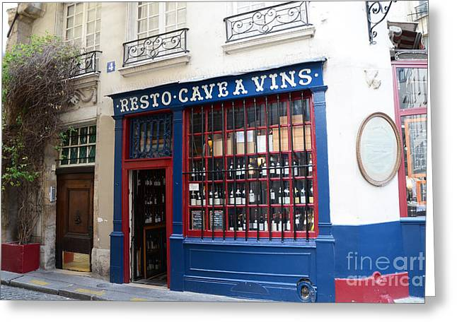 France Doors Greeting Cards - Paris Wine Shop Resto Cave A Vins - Paris Street Architecture Photography Greeting Card by Kathy Fornal
