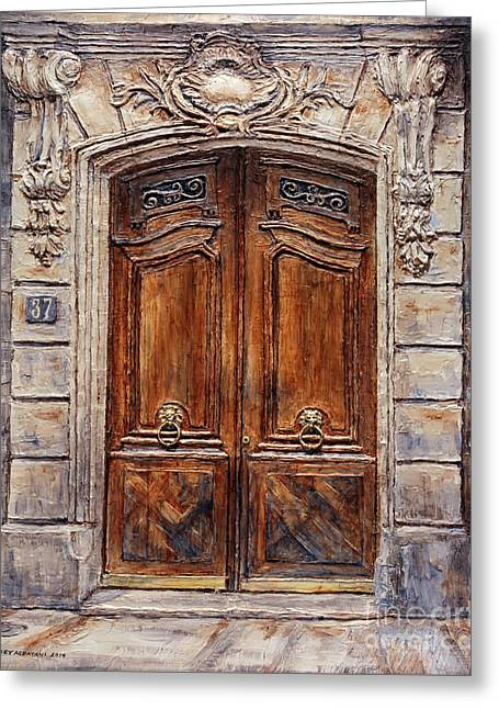 French Doors Greeting Cards - Parisian Door No. 37 Greeting Card by Joey Agbayani