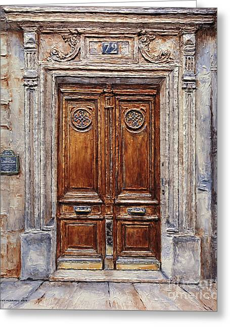 French Doors Greeting Cards - Parisian Door on Rue Lauriston Greeting Card by Joey Agbayani