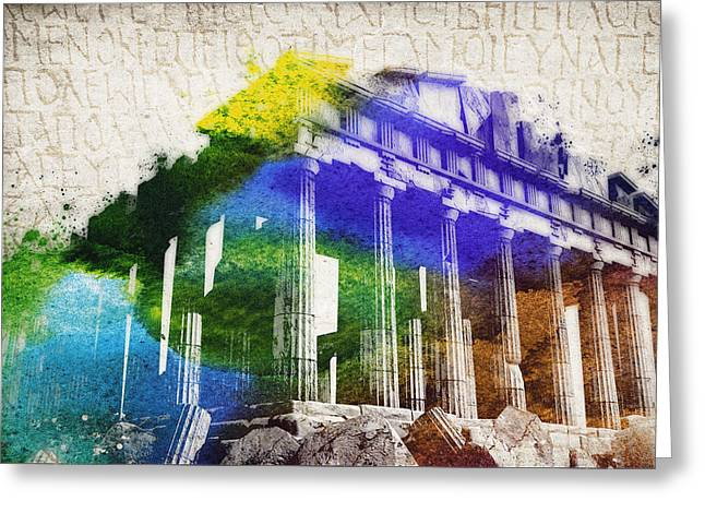 Language Greeting Cards - Parthenon Greeting Card by Aged Pixel