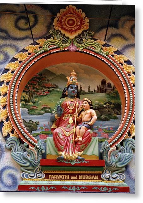 Parvathi And Murgan Greeting Card by Shaun Higson