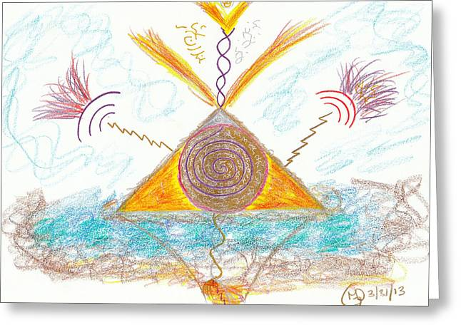 Passionate Path - Passionate Purpose Greeting Card by Mark David Gerson