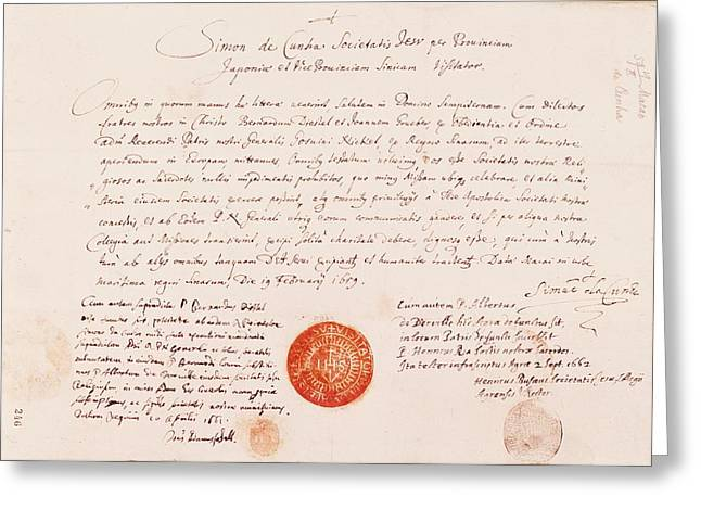 Documents Greeting Cards - Passport Issued To Johann Grueber Greeting Card by .