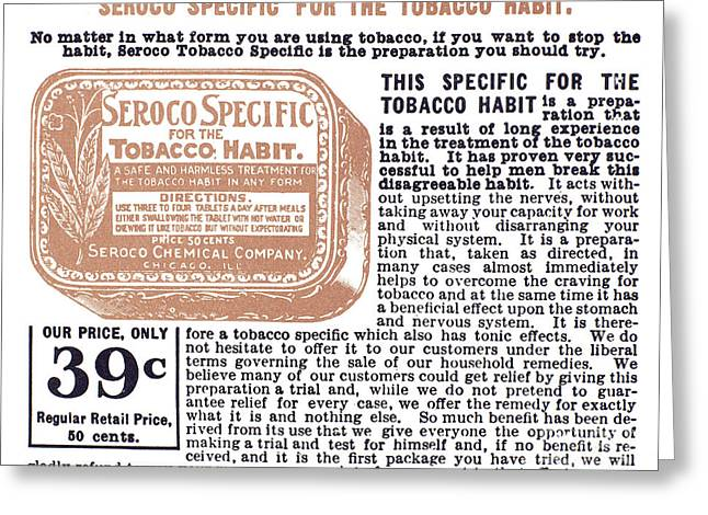 1890s Greeting Cards - PATENT MEDICINE AD, 1890s Greeting Card by Granger