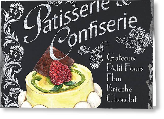 Paris Shops Greeting Cards - Patisserie and Confiserie Greeting Card by Debbie DeWitt