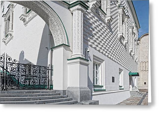 Patriarch Greeting Cards - Patriarch Palace And Church Of The Greeting Card by Panoramic Images