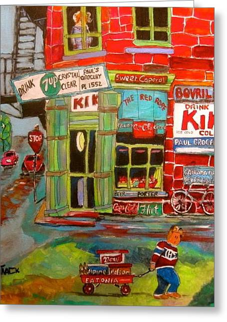 Litvack Naive Greeting Cards - Pauls Grocery Montreal Greeting Card by Michael Litvack