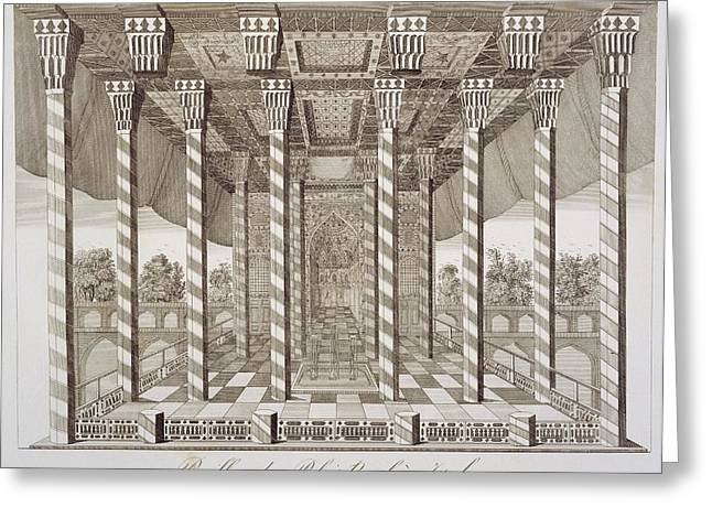 Verandah Greeting Cards - Pavilion At The Royal Palace Greeting Card by French School
