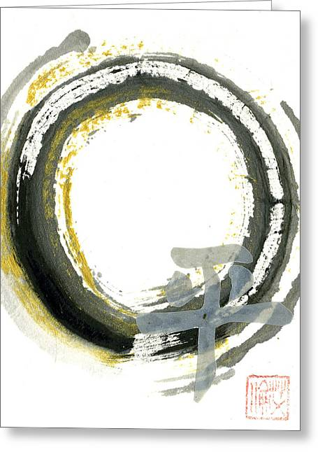 Mind-body-spirit Greeting Cards - Pax - Zen Enso Greeting Card by Ellen Miffitt