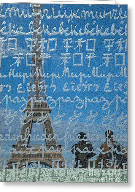 Glass Wall Greeting Cards - Peace Memorial Paris Greeting Card by Brian Jannsen