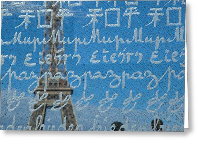 Peace Memorial Paris Greeting Card by Brian Jannsen