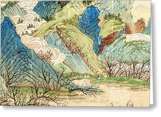 Ying Paintings Greeting Cards - Peach Blossom Spring 1 Greeting Card by Pg Reproductions