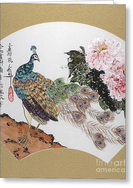 Linda Smith Greeting Cards - Peacock and Peony Greeting Card by Linda Smith