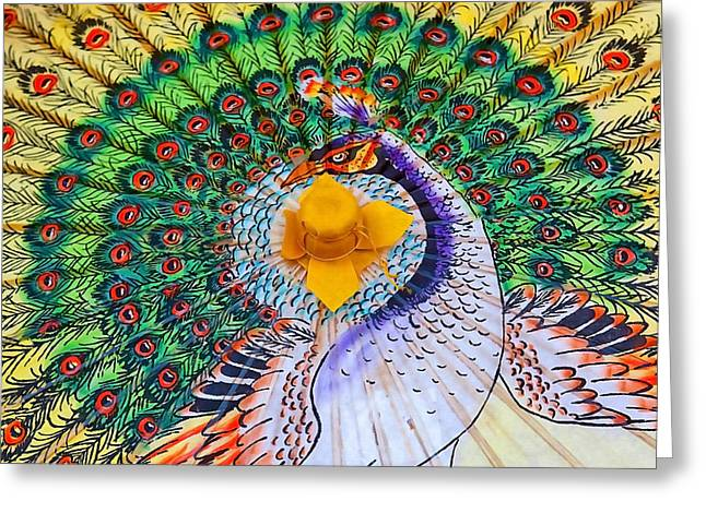 Peacock Umbrella Greeting Card by Art Block Collections