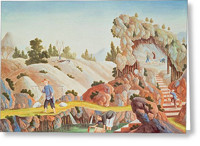 Industry Greeting Cards - Peasants Quarrying And Collecting Kaolin For A Porcelain Factory Litho Greeting Card by Chinese School