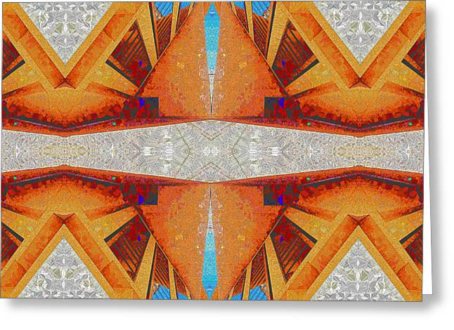 Neoteric Greeting Cards - Pei Me Greeting Card by Robert Pierce