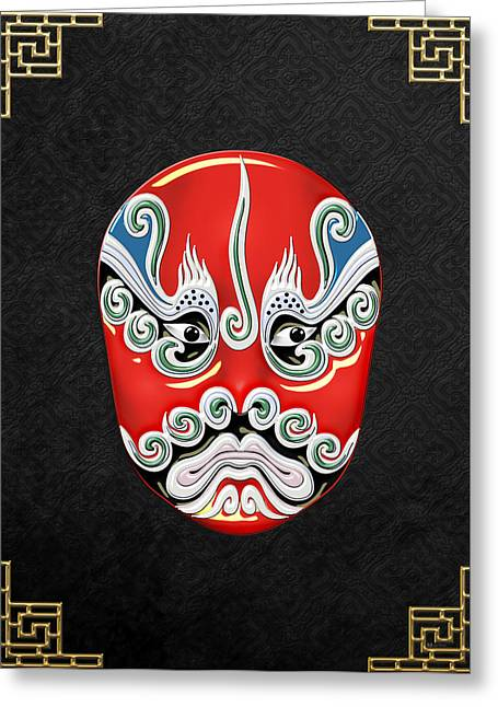 Antique Beijing Greeting Cards - Peking Opera Face-paint Masks - Chen Qi Greeting Card by Serge Averbukh