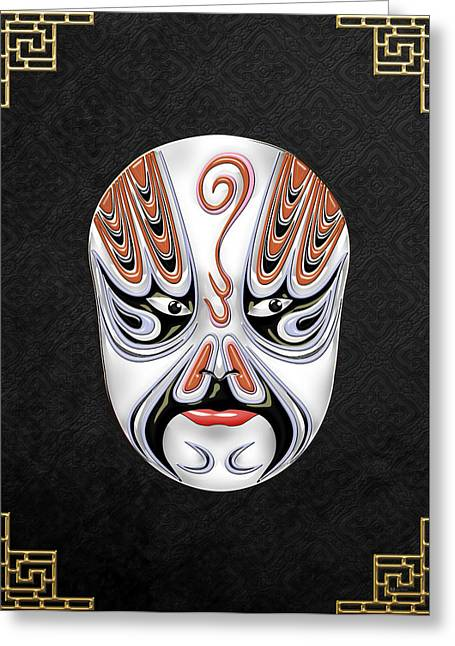 Antique Beijing Greeting Cards - Peking Opera Face-paint Masks - Chong Houhu Greeting Card by Serge Averbukh