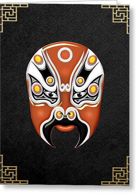 Antique Beijing Greeting Cards - Peking Opera Face-paint Masks - Hou Yi Greeting Card by Serge Averbukh