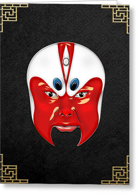 Antique Beijing Greeting Cards - Peking Opera Face-paint Masks - Wen Zhong Greeting Card by Serge Averbukh