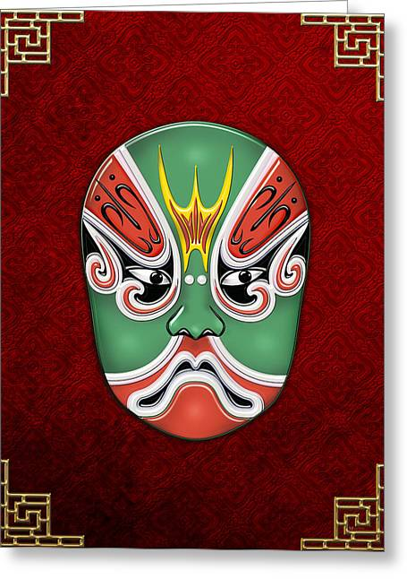 Antique Beijing Greeting Cards - Peking Opera Face-paint Masks - Zheng Lun Greeting Card by Serge Averbukh