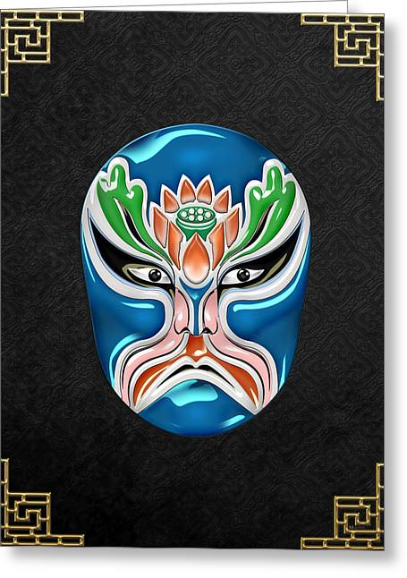 Antique Beijing Greeting Cards - Peking Opera Face-paint Masks - Zhongli Chun Greeting Card by Serge Averbukh