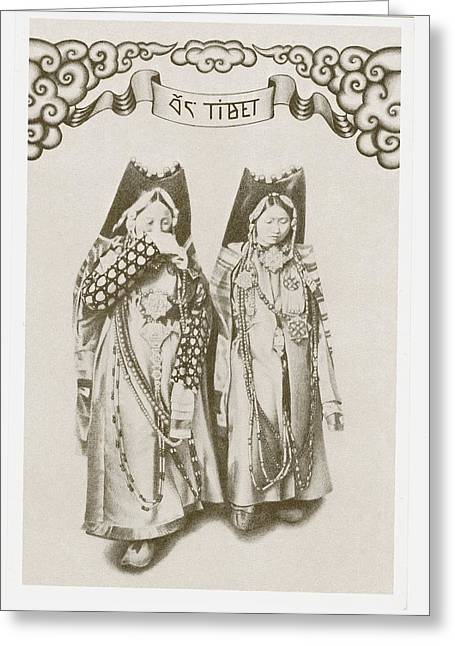 Tibetan Woman Greeting Cards - Pen and Ink Women Greeting Card by Karma Moffett