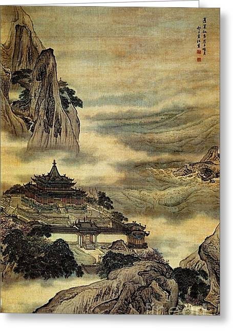 Chinese Landscape Greeting Cards - Penglai Island Greeting Card by Pg Reproductions
