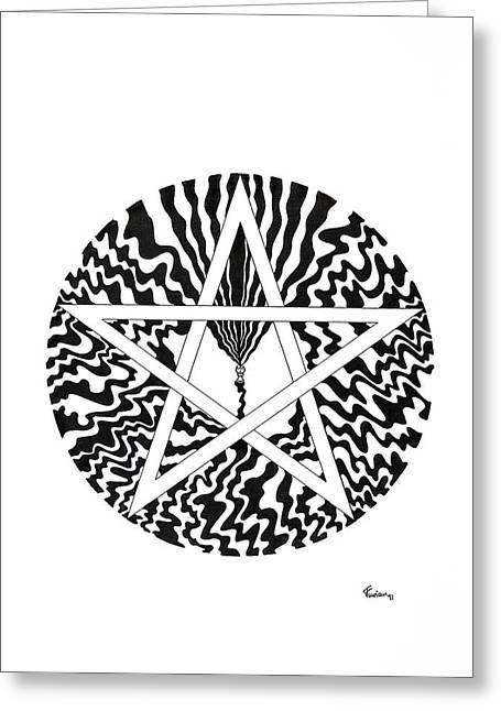 Macrocosm Greeting Cards - Pentagram Greeting Card by Peter Hermes Furian