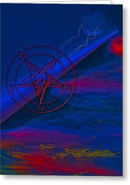 Pentagram Art Greeting Cards - Pentagram Place Greeting Card by Layne Adams