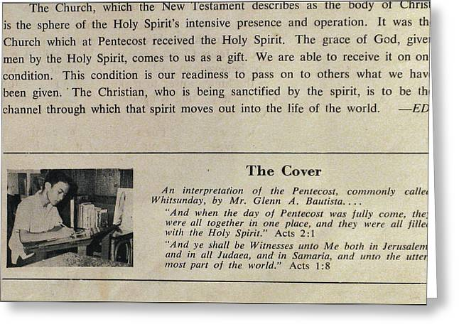 Pentecost Greeting Cards - Pentecost by Glenn 1965 Greeting Card by Glenn Bautista