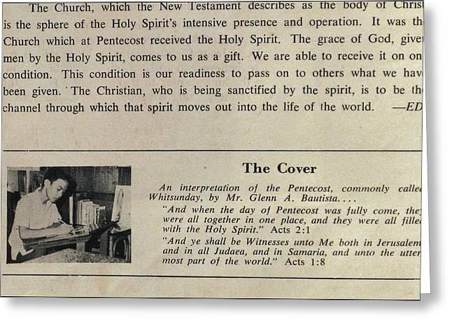 Pentecost by Glenn 1965 Greeting Card by Glenn Bautista
