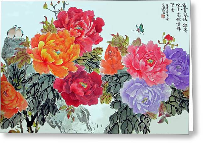 Peonies And Birds Greeting Card by Yufeng Wang