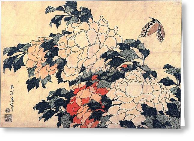 Illustrator Paintings Greeting Cards - Peonies and Butterfly Greeting Card by Katsushika Hokusai