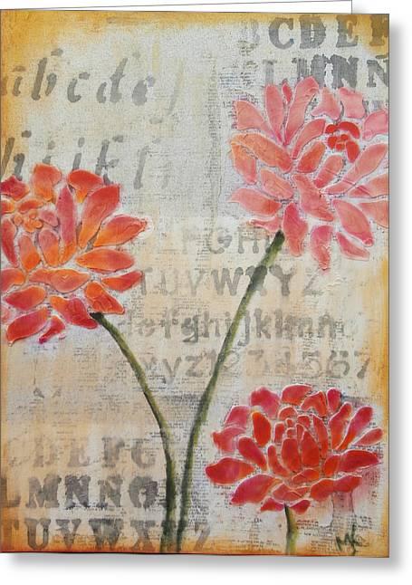 Salmon Pastels Greeting Cards - Peonies in Pink Greeting Card by Malinda Kopec