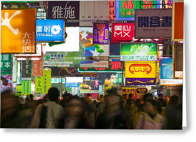 Kowloon Greeting Cards - People On A Street At Night, Fa Yuen Greeting Card by Panoramic Images