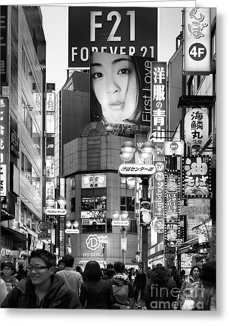 Shibuya Greeting Cards - People on streets of Shibuya Tokyo Black and white Greeting Card by Oleksiy Maksymenko