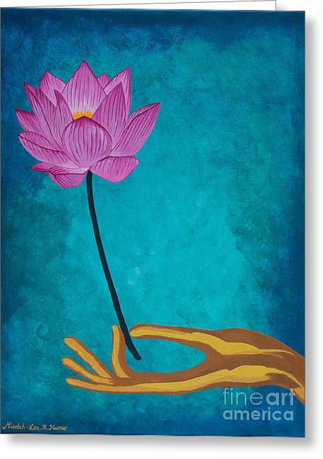 Wisdom Flower Greeting Card by Mindah-Lee Kumar