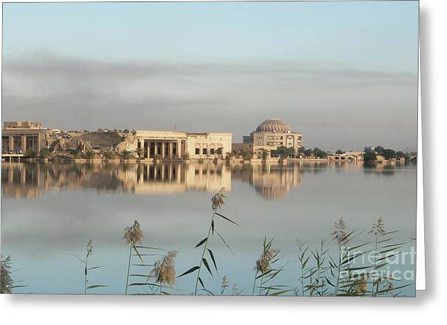 Baghdad Greeting Cards - Perfume Palace Iraq Greeting Card by Andrew Romer