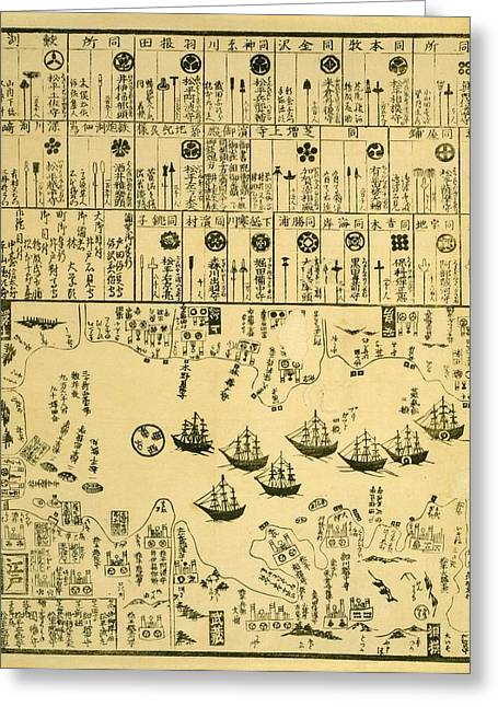 Perry Greeting Cards - Perry Expedition to Japan, 1853-4 Greeting Card by Science Photo Library