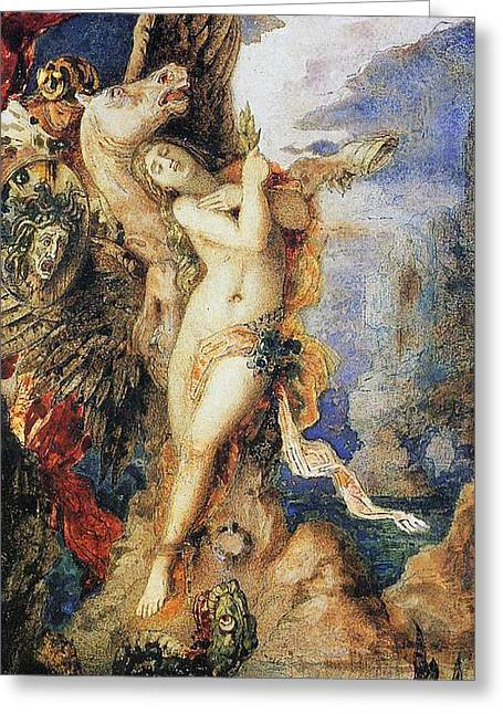 Greek Myths Greeting Cards - Perseus and Andromeda Greeting Card by Gustave Moreau