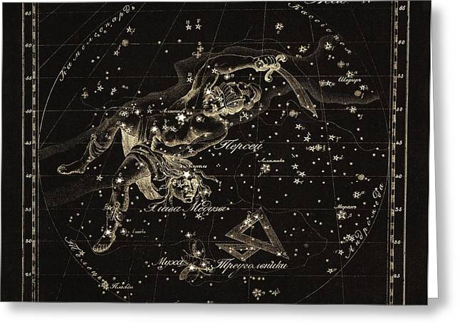 Punched Holes Greeting Cards - Perseus constellations, 1829 Greeting Card by Science Photo Library