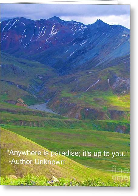 Positive Attitude Greeting Cards - Perseverance 3 Greeting Card by Michael Anthony