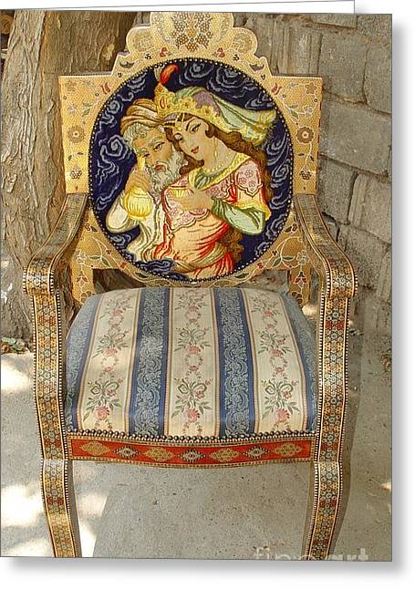 Chairs Sculptures Greeting Cards - Persian Wooden Sofa Inlaid Miniature Painting Greeting Card by Persian Art