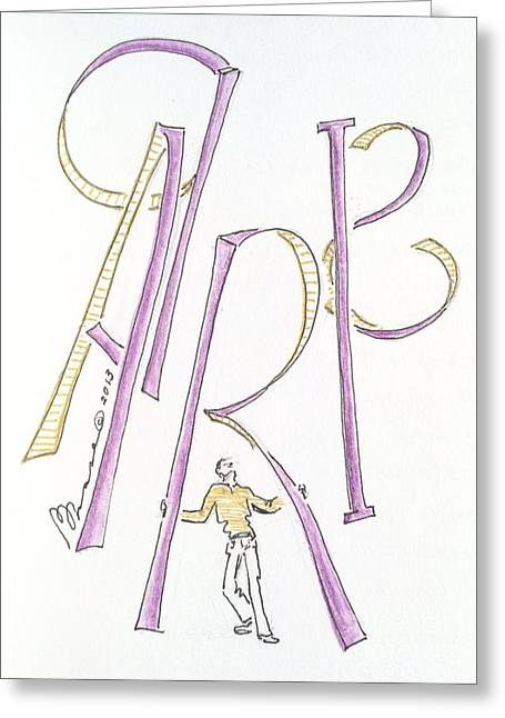 Pondering Drawings Greeting Cards - Perspective Greeting Card by Barbara Chase