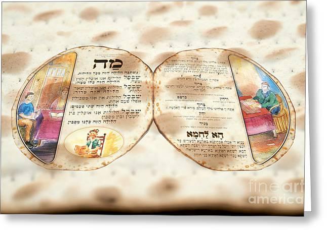 Pesach Greeting Cards - Pesach Matzo and Hagadah  Greeting Card by Ilan Rosen