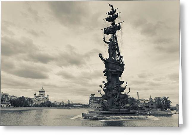 The Great Outdoors Greeting Cards - Peter The Great Monument In The Moscva Greeting Card by Panoramic Images