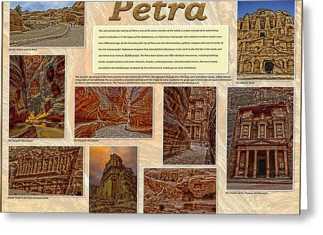 Petra Greeting Cards - Petra Greeting Card by Vladimir Rayzman